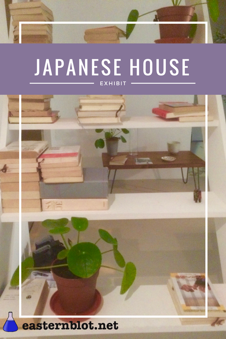 The Japanese House - Barbican exhibit